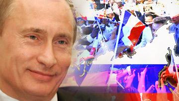 Избавление от репутации антизападной России