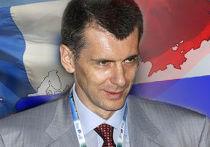 прохоров полагает, что надо расширять и углублять связи россии и франции
