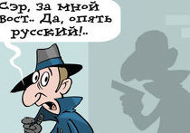 русские разведчики