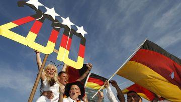 Болельщики сборной Германии