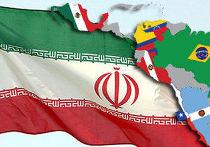 Иран и Латинская Америка: факторы сближения