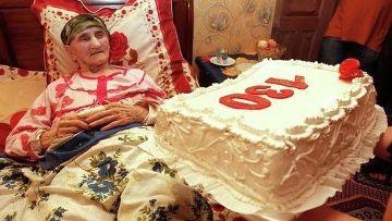 Антиса Хвичава - женщина, отметившая 130-летие