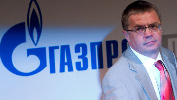 Заместитель руководителя ОАО «Газпром» Александр Медведев, архивное фото