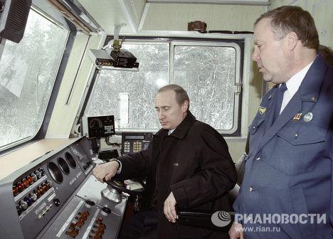 ПУТИН ЭЛЕКТРОПОЕЗД КАБИНА