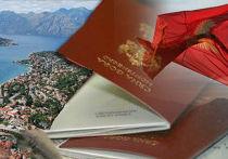германия хочет ввести визы для черногории