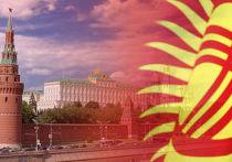 Киргизия обращается за помощью к Кремлю