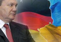 Украина—Германия: любовь с интересом
