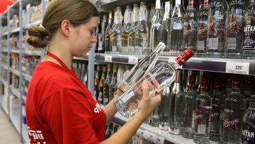 "Работница гипермаркета ""Карусель"""