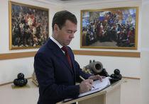 Рабочая поездка Д.Медведева в Приволжский ФО