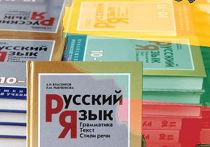 русские школы Литвы