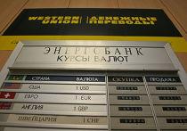 """Работа Акционерного коммерческого банка """"Энергобанк"""" (ОАО)"""