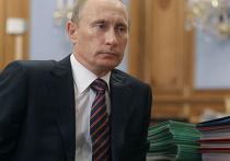 Владимир Путин провел рабочую встречу с Андреем Фурсенко