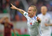 Футбол. Отборочный турнир ЧЕ 2012. Россия – Словакия