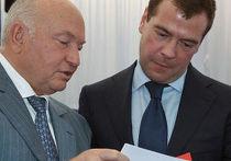 Лужков Медведев