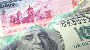 кредит валютный беларусь