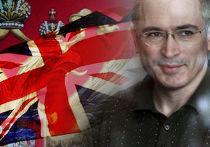 Ходорковский: Демократическое будущее России зависит от Великобритании