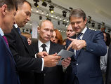 "В. Путин на IX Международном инвестиционном форуме ""Сочи-2010"""