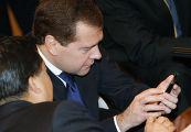 Первый официальный визит президента РФ в Сингапур. Второй день