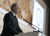 Владимир Путин принял участие в работе Арктического форума