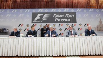 В.Путин, Б.Экклстоун, О.Дерипаска и В.Алекперов
