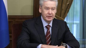 С.Собянин принял участие в памятном гашении почтовой марки
