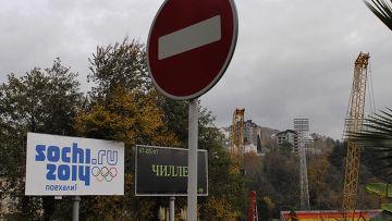 Логотип Зимней Олимпиады-2014 на улицах Сочи