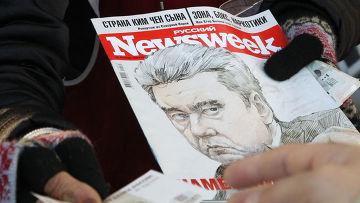 Продажа газет и журналов на Остоженке