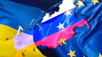 Выбор Киева – Евросоюз или Россия