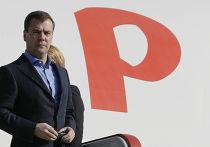 Д.Медведев прибыл в Ростов-на-Дону для участия в саммите
