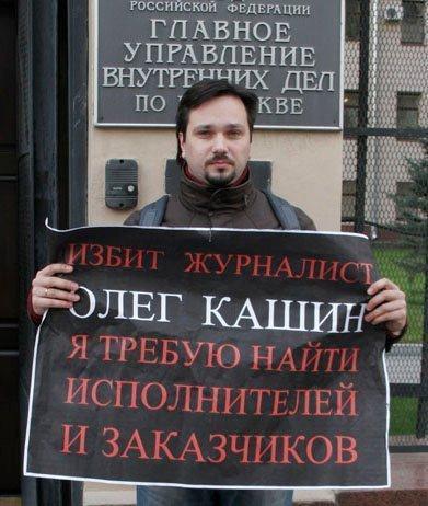 Старший редактор портала Slon.ru. Николай Кононов