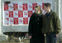 ПКРМ - радикально антирусская партия