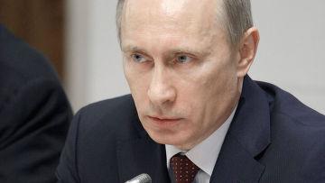 Рабочий визит РФ В.Путина в Федеративную Республику Германия