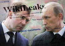медведев путин и wikileaks