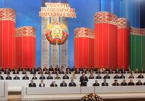 IV Всебелорусское народное собрание начало работу в Минске
