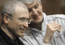 Продолжение оглашения приговора М. Ходорковскому и П. Лебедеву