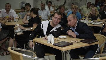 Президент РФ Д.Медведев и премьер-министр РФ В.Путин в Сочи