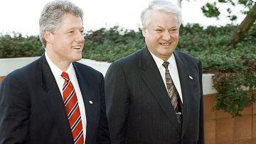 Б.Ельцин и Б.Клинтон в Ванкувере