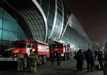"""Ситуация в аэропорту """"Домодедово"""" после теракта"""