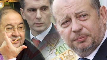 Рейтинг российских миллиардеров