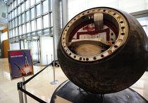советская космическая капсула восток 3ка-2 продается на аукционе в нью-йорке