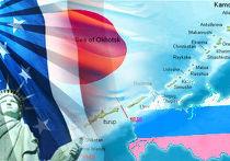 США поддерживают Японию в грядущем противостоянии с Россией по вопросу курильских островов