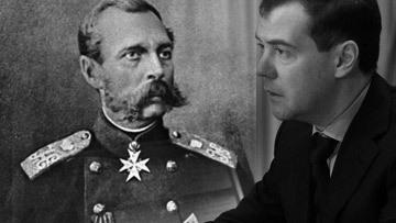 Медведев в поисках вдохновения у царя-реформатора