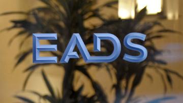 компания Airbus EADS