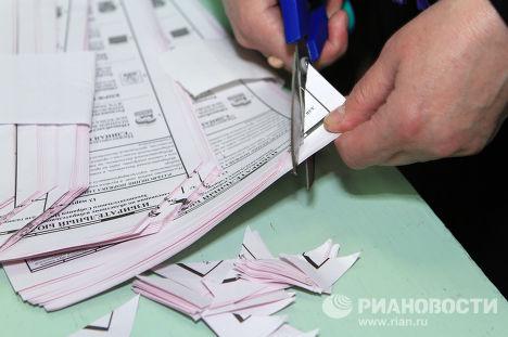 Единый день голосования в Нижегородской области