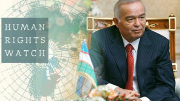 Узбекистан обвел HRW вокруг пальца