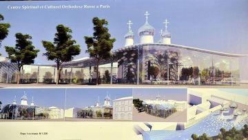 проект Русского православного комплекса