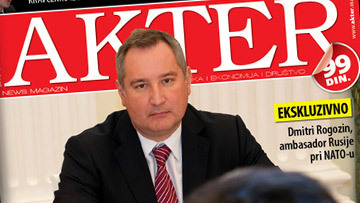 "первополосное интервью Рогозина сербскому журналу ""Актэр"""