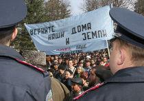 Митинг крымских татар