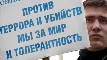 """Участник марша """"Ислам против террора"""""""