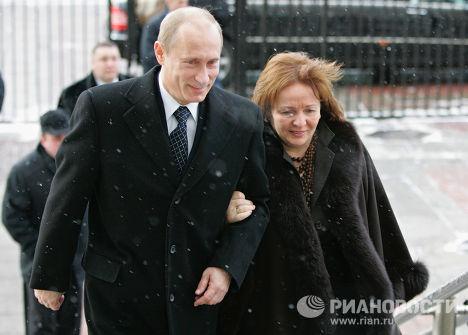В.Путин Л.Путина